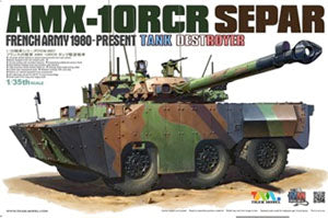 Tiger Model 1/35 scale 4607 France AMX-10RCR SEPAR 6X6 wheeled tank destroyer