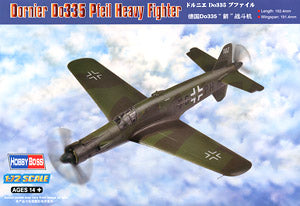 Hobby Boss 1/72 scale aircraft models 80293 Donnell Do 335 & ldquo; Fighting & Fighting