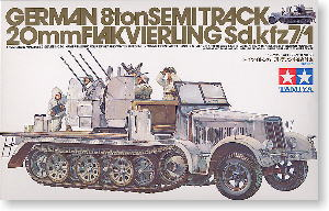 TAMIYA 1/35 scale models 35050 Sd.Kfz 7/1 8 tonne semi-track pair of empty chariot