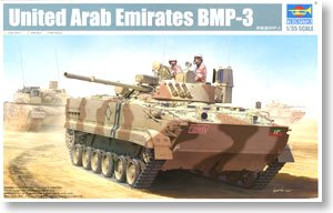 Trumpeter 1/35 scale model 01531 United Arab Emirates BMP-3 infantry fighting vehicles