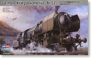 Hobby Boss 1/72 scale models 82901 Germany Bavarian BR52 steam locomotive
