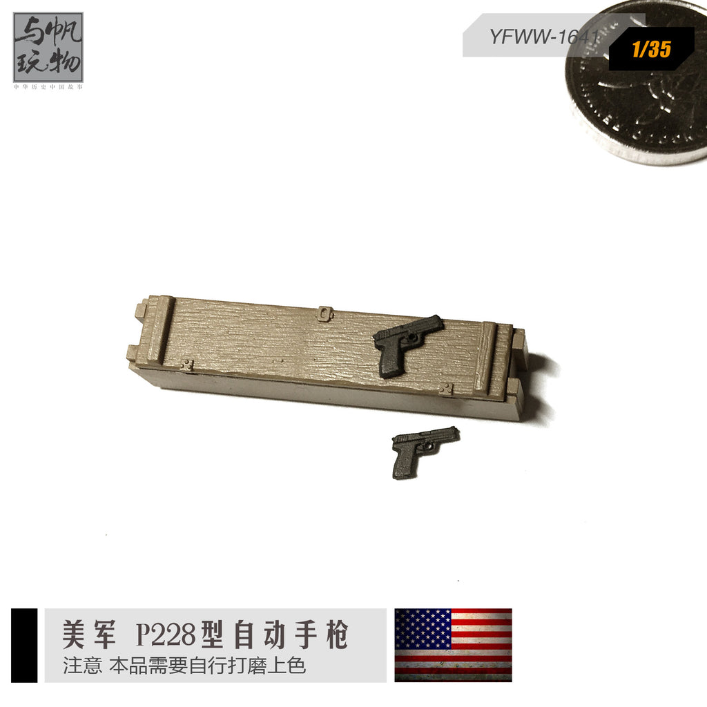 1/35 US P228 automatic pistol model 2 pieces of weapons model to be self-color