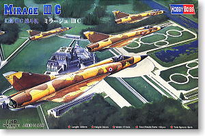 Hobby Boss 1/48 scale aircraft models 80315 Phantom IIIC fighter