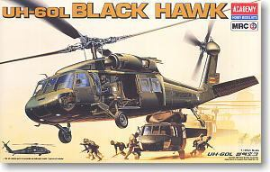 ACADEMY 1/35 scale 2192/12111 UH-60L Black Hawk helicopter Universal