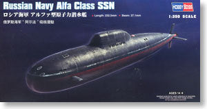 Hobby Boss 1/350 scale models 83528 Russian Navy Alpha (Lyra) nuclear power attack submarine