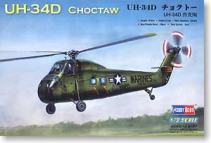 Hobby Boss 1/72 scale helicopter model aircraft 87222 UH-34D Qiao Ke Tau carrier-based general-purpose helicopter