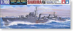 "TAMIYA 1/700 scale model 31429 WWII Japanese naval orange ""Sakura"" D class destroyer escort"