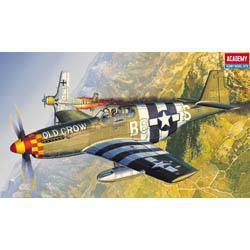 ACADEMY 1667/12464 North American P-51B Mustang