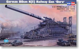 "Hobby Boss 1/72 scale models 82911 Germany 80CM K [E] super heavy train gun ""Dora"""
