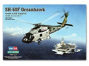 HAVBY BOSS 87232 SH-60F Ocean Hawk carrier anti-submarine helicopter