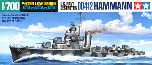 "TAMIYA 1/700 scale model 31911 U.S. Navy DD-412 ""Hammanm"" Sims class destroyer"