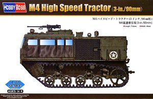 Hobby Boss 1/72 scale models 82920 US M4 track high-speed artillery tractor (3 inches / 90mm)
