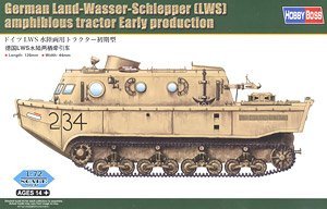Hobby Boss 1/72 scale models 82918 World War II Germany LWS amphibious transport pre-type