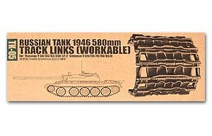 TRUMPETER 02035 T-54/55/62 / ZSU-57-2 / 59/69/79/80 / 85II Activities Tracks