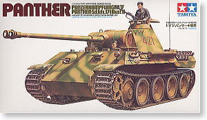 TAMIYA 1/35 scale models 35065 Sd.Kfz.171 Type 5 chariot type A type