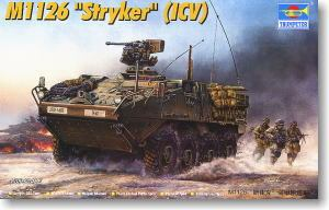 Trumpeter 1/35 scale model 00375 M1126 Stricker 8X8 wheeled armored vehicle standard carrier type