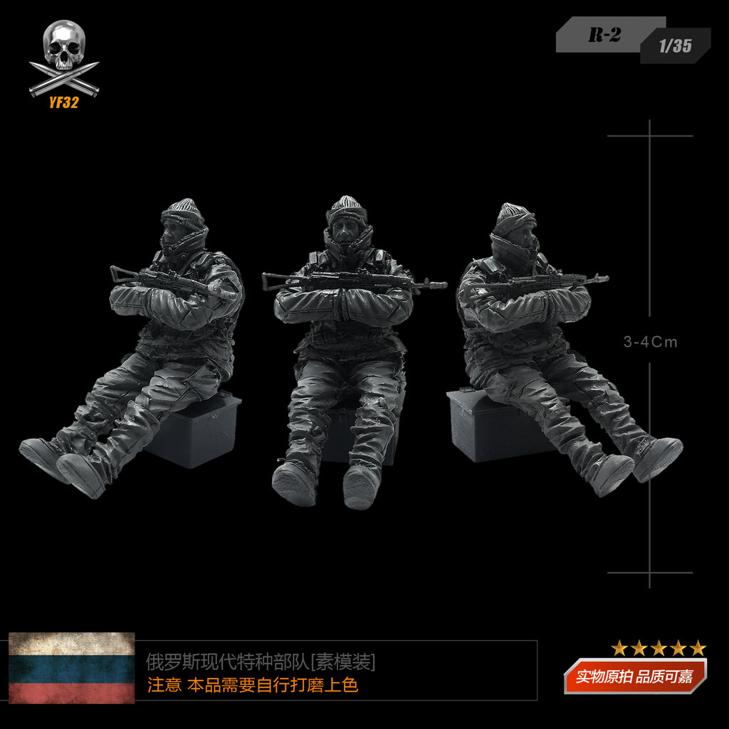 1/35 Russian modern special forces resin soldiers white mold mold R-2