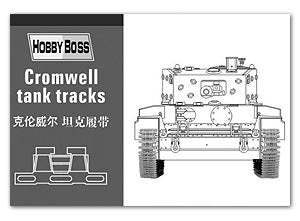 "Hobbe BOSS 81004 ""Cromwell & Rdquo; Cruise Tank with Linked Track"