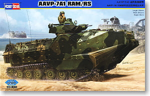 Hobby Boss 1/35 scale tank models 82415 AAVP-7A1 RAM / RS Improved amphibious armored personnel carriers *