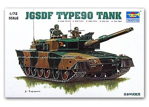 Trumpeter 1/72 scale tank models 07219 J.G.S.D.F. 90 type main battle tanks