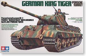 "TAMIYA 1/35 scale models 35169 6 heavy fighter tiger king pre-type ""saxophone turret"""