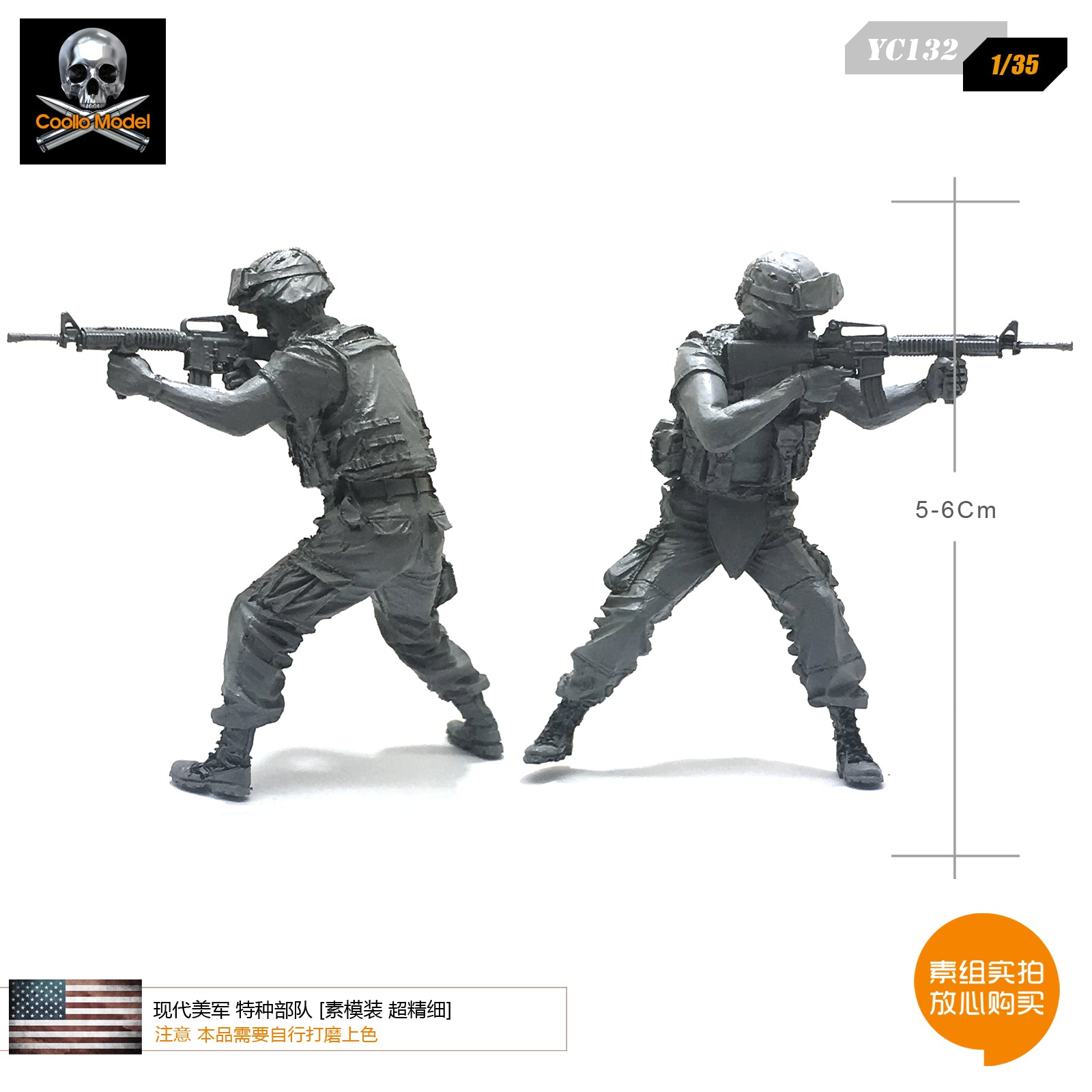1/35 modern US military special forces resin soldiers element model YC132 [super fine]