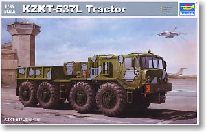 Trumpeter 1/35 scale model 01005 KZKT-537L Heavy Duty Truck