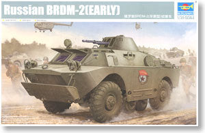 Trumpeter 1/35 scale model 05511 BRDM-2 4X4 wheeled armored reconnaissance vehicle pre-type