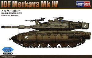 Hobby Boss 1/72 scale models 82915 Israel Meikawa 4 main battle tanks