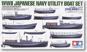 TAMIYA 78026 World War II Japanese Navy Shipborne Boat and Lifeboat Set 1/350