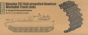"Trumpeter 1/35 scale model 02060 Su 2S1 ""Carnation"" Self-propelled howitzera Movable Linked Track"