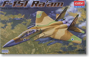 ACADEMY 12217 Lightning Israeli Air Force F-15I fighter-bombers