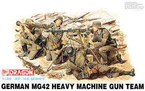 1/300 scale model Dragon 6064 German Army MG42 heavy machine gun group