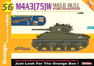 "1/35 scale model Dragon 9156 M4A1 (75) W ""Sherman""medium chariot welding body mixed type"