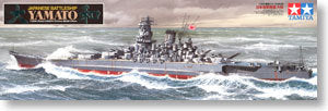 "TAMIYA 78030 Japanese Navy super crossbow type ""Yamato"" battleship"