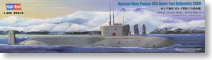 Hobby Boss 1/350 scale models 83520 Russian Navy North Wind of God-class strategic missile submarine