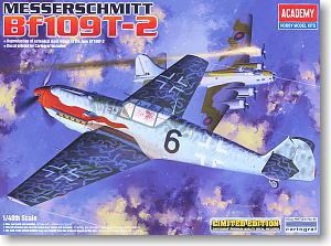 ACADEMY 12225 Messerschmitt Bf109T-2 carrier-based fighter
