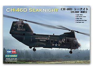 Hobby Boss 1/72 scale helicopter model aircraft 87213 CH-46D sea knight ship carrying multi-purpose helicopter