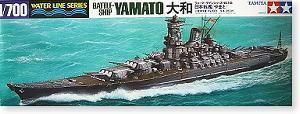 "TAMIYA 1/700 scale model 31113 Japanese naval super crossbow type ""YAMATO"" battleship"