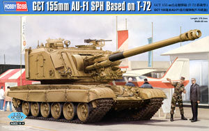 "HOBBY BOSS 1/35 scale tank model 83835 GCT AU-F1 155mm Self-propelled howitzere ""T-72 Chassis"" GCT 155mm AU-F1 SPH Based on T-72"