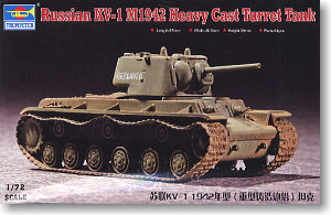 Trumpeter 1/72 scale model 07231 Su KV-1 heavy truck 1942 years & heavy truck turret""