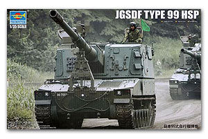 Trumpeter 1/35 scale model 01597 J.G.S.D.F. 99 type 155mm self-propelled howitzera