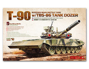 MENG TS-014 Russian T-90 main battle tanks and fortifications TBS-86 dozer