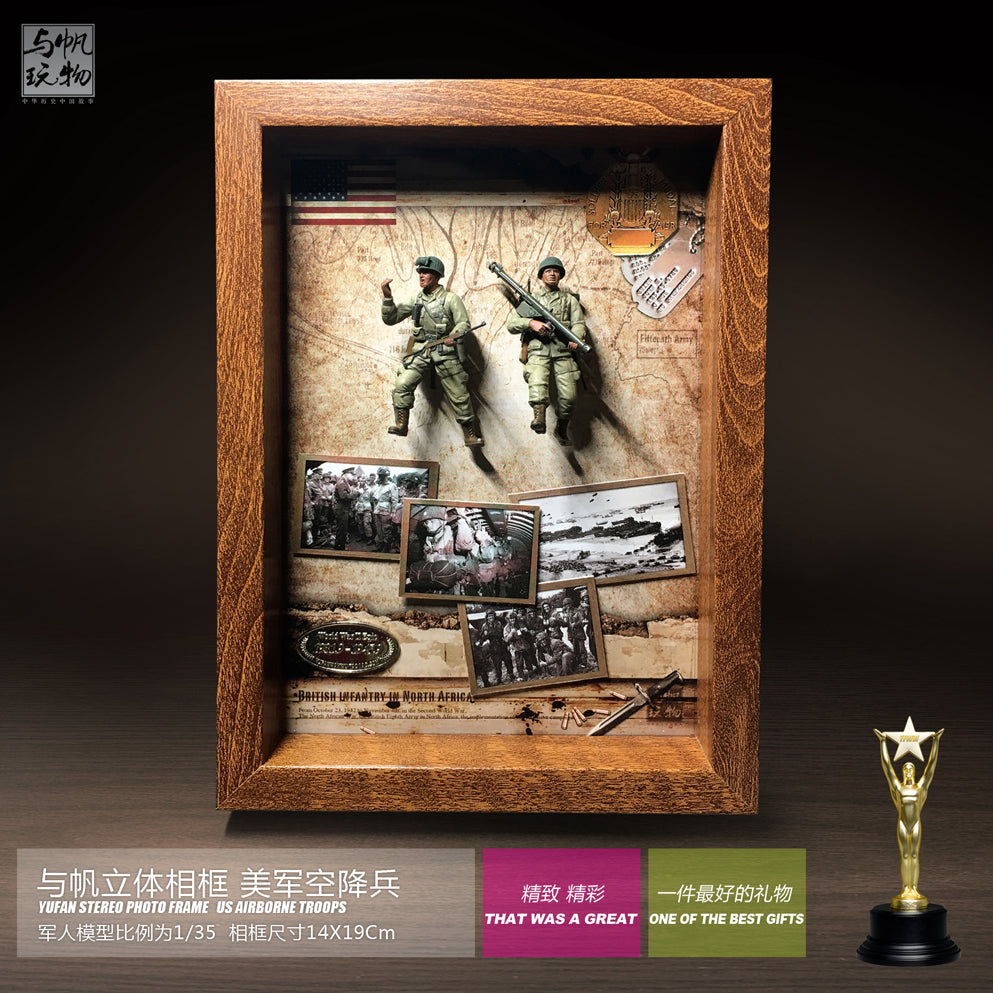 YUFAN Model 1/3 US Airborne soldiers soldiers finished picture frame Decoration 14 * 19CM