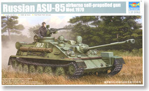 Trumpeter 1/35 scale model 01589 Soviet ASU-85 airborne self-anti-tank gun 1970 type