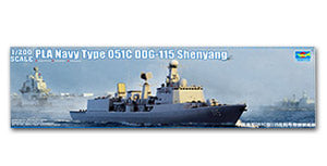 "Trumpeter 1/200 scale 03619 Chinese China PLA Navy 051C DDG-115 ""Shenyang"" missile destroyer"