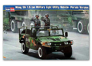 Hobby Boss 1/35 scale tank models 82467 Dongfeng & ldquo; warrior & rdquo; 1.5 ton light combat SUV