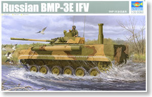 Trumpeter 1/35 scale model 01530 Russian BMP-2E Infantry Combat *