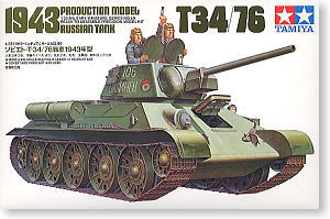 TAMIYA 1/35 scale models 35059 T-34/76 medium chariot type 1943