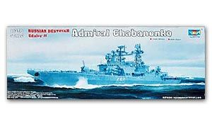 "Trumpeter 1/350 scale model 04531 Russian fearless type II ""Chaba Navy Admiral"" destroyer"